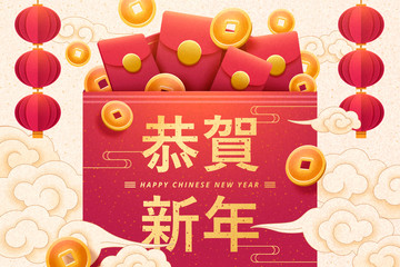 Happy new year greeting poster