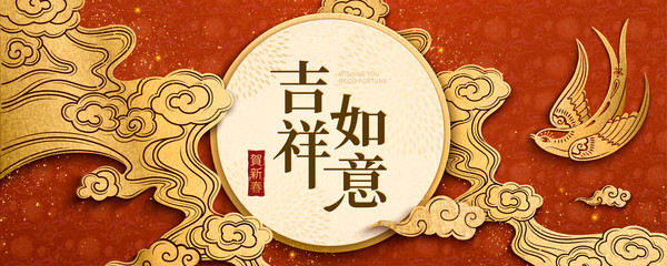 Chinese new year design Fotomurales