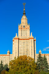 front view of main building of Lomonosov Moscow State University.