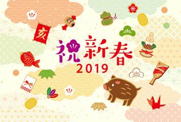 2019kumowa_akaruihaikei_cream