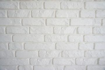 Biały kamień na ścianie