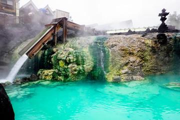 Photo sur Plexiglas Vert corail 草津温泉の源泉