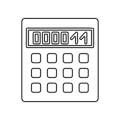 Calculator icon. Simple outline vector of web, minimalistic set for UI and UX, website or mobile application