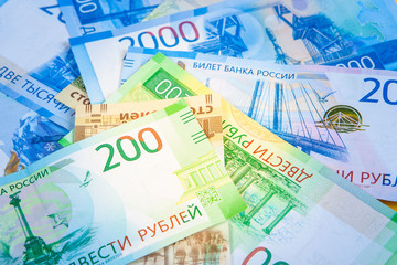 Russian money. Finance. Bills in 200 rubles. 200 ruble banknotes. Notes of 2.000 rub.