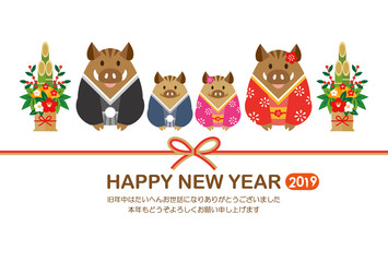 Kimono Boar Family & Kadomatsu With White Background