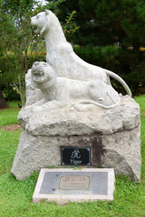 sculpture representing the zodiacal sign of the tiger in Chinese calendar