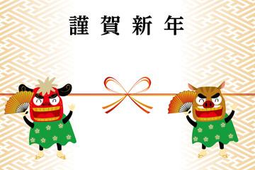 年賀状素材: 和柄 |踊るゆるキャラの猪と獅子舞のイラスト・ピクトグラム  年賀状テンプレート