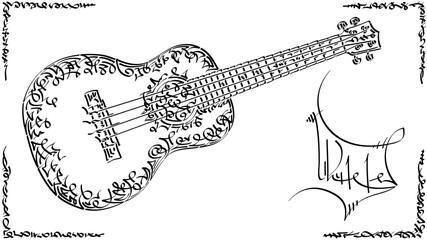 Vector illustration drawing of Ukulele.