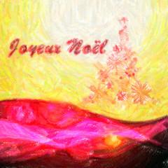 Dessin aux crayons de couleurs . Joyeux Noël