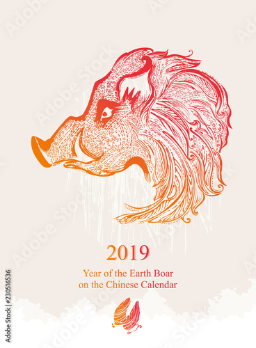 u0026quot year of the boar 2019  year of the pig zodiac symbol