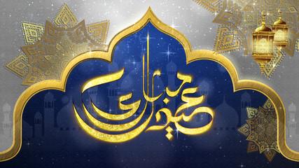 Eid Al Adha Mubarak or the Festival of Sacrifice for the Muslim community Background Decorations with elegant arabesque mamdala flowers design