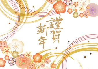 2019wagara_back-10_mizubiki_siro