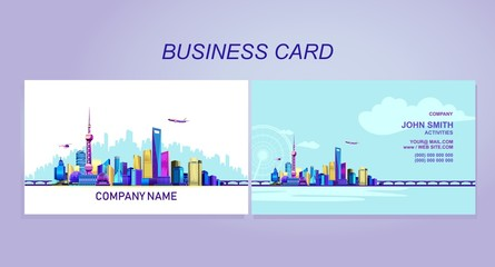Business card city