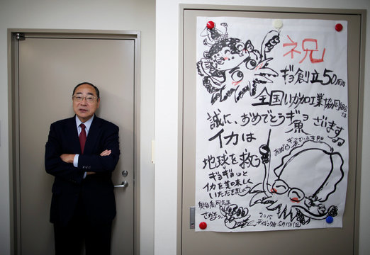 National Cooperative Association of Squid Processors Managing Director Hiroshi Nonoyama poses for a photograph at the association's office in Tokyo