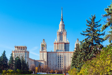 The main building of Lomonosov Moscow State University (MSU) on the Sparrow Hills, a symbol of science and education in Russia