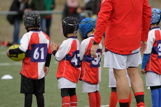 children's rugby team