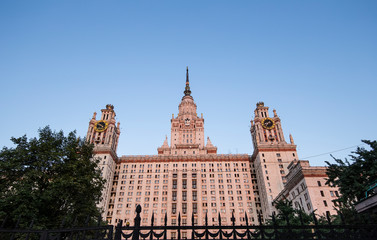 The Main Building Of Moscow State University On Sparrow Hills, Russia