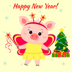 Happy New Year and Merry Christmas Greeting Card. Cute little piglet in a fairy butterfly costume. The symbol of the new year in the Chinese calendar. 2019. Vector