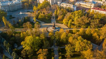 Krasnodar / Russia: Autumn season, Monument to Catherine II - a monument in honor of Empress Catherine II in Krasnodar.