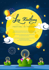 Loy Krathong Festival poster design with full moon,lanterns and krathongs floating on water.Celebration and Culture of Thailand-Vector Illustration