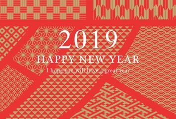 2019年亥年 和柄デザインの年賀状テンプレート