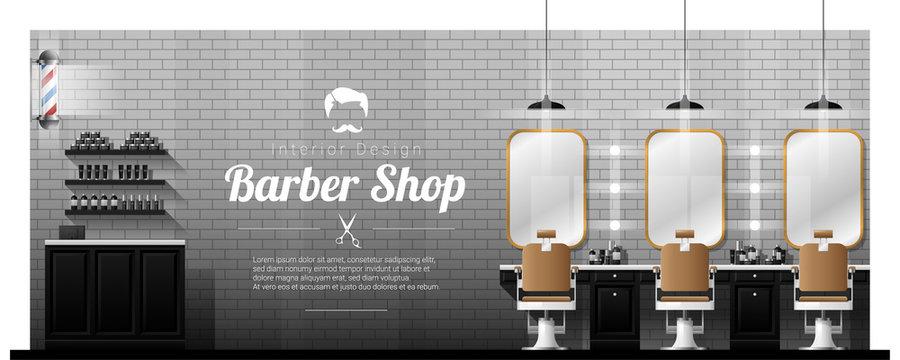 Interior background of vintage barber shop , vector , illustration