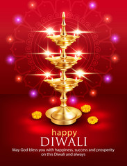 Happy Diwali background with gilt diya and greeting. Vector illustration.