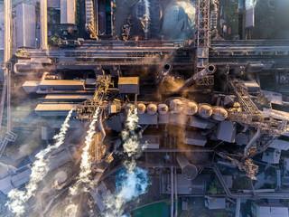 Industrial city of Mariupol, Ukraine, industrial plants