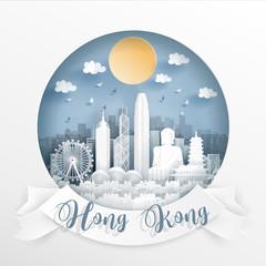 Fototapete - World famous landmark of Hong Kong with white frame and label. Travel postcard and poster, brochure, advertising Vector illustration.