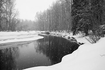 river in winter landscape / snowy view river in icy landscape, winter mist in panoramic landscape