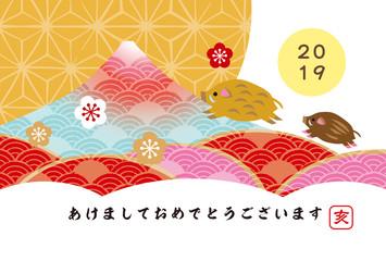 2019nenga_fuji_21