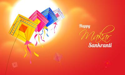 Happy Makar Sankranti celebration, illustration of colorful kites flying on sunny weather background.