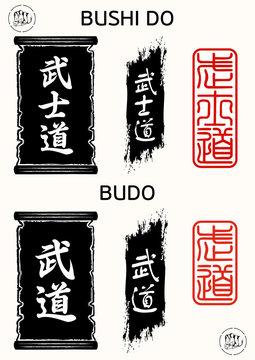 Bushido Budo