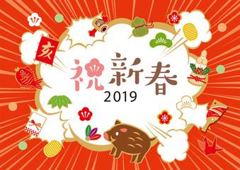 2019comic_flash_pank_sinsyun