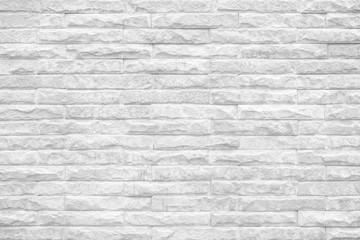 pattern of decorative white slate stone wall surface