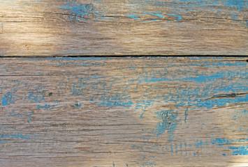Texture natural wood.