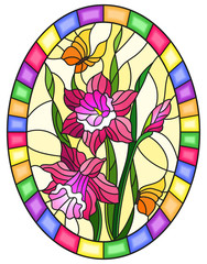 Illustration in stained glass style with a bouquet of pink daffodils and yellow butterflies on a blue background in bright frame