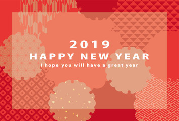 2019年亥年 和柄の年賀状テンプレート