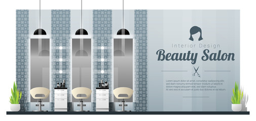 Interior background of modern beauty salon , vector , illustration