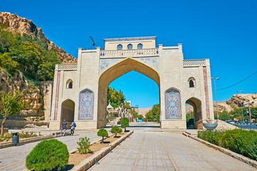 The Quran Gate, Shiraz, Iran