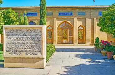 Hafez funeral complex, Shiraz, Iran