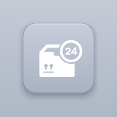 Hour sending, delivery, gray vector button with white icon