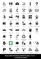 Major public information symbols for Japan / Icon set ( including new added symbols)