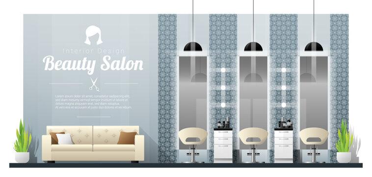 Interior background of modern beauty salon , vector , illustration
