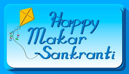 Happy Makar Sankranti, Kite, blue background,Bulk