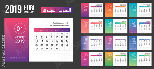 2019 Islamic hijri moon calendar template design