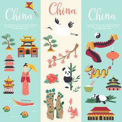 Set of banners with Chinese landmarks, symbols