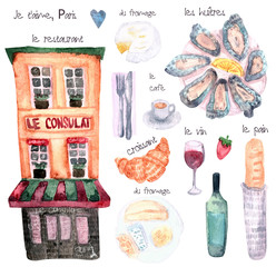 Watercolor Paris set. Hand drawn elements of french culture isolated on white background:  restaurant, cheese, oysters, wine, croissant, coffee, baguette, strawberry, heart.Perfect for wallpaper,print