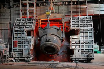 Türaufkleber Schiff iron and steel industry furnaces