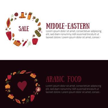Modern middle eastern menu banner set in sketch style with Kebab, Dolma, Shakshuka, shisha. Freehand vector doodles isolated on dark background